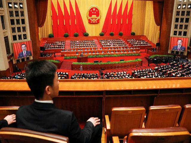 Cosa sta accadendo in Cina a proposito del Bitcoin