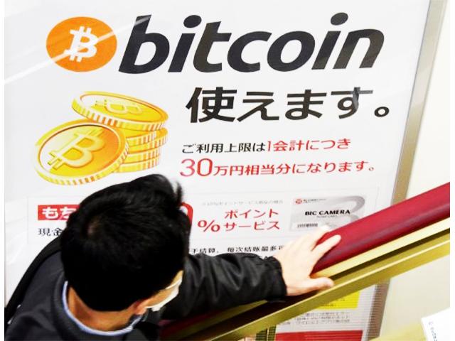 Inizia la stretta delle banche Sud Coreane riguardo al Bitcoin