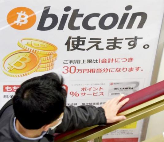 In Sud Corea parte la petizione contro il divieto del Bitcoin