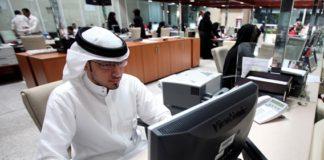 Banca Centrale Saudita avvia collaborazione con Ripple